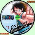ONE-PIECE13-01