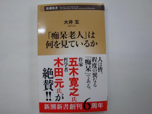 001_convert_20091105092919.jpg