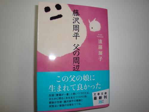 002_convert_20100120164810.jpg