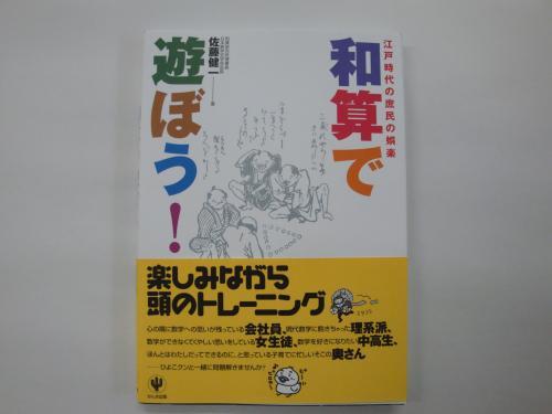 006_convert_20091216173649.jpg
