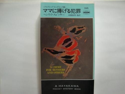 006_convert_20100121134719.jpg