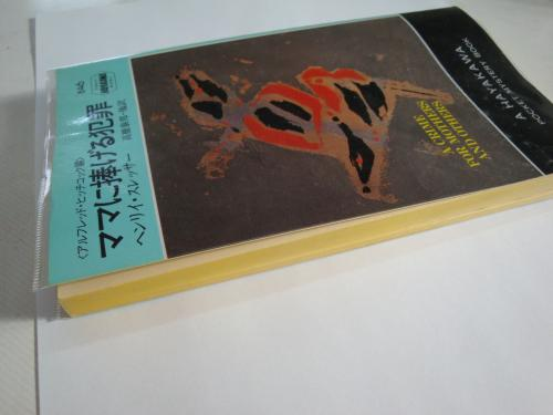 008_convert_20100121134758.jpg