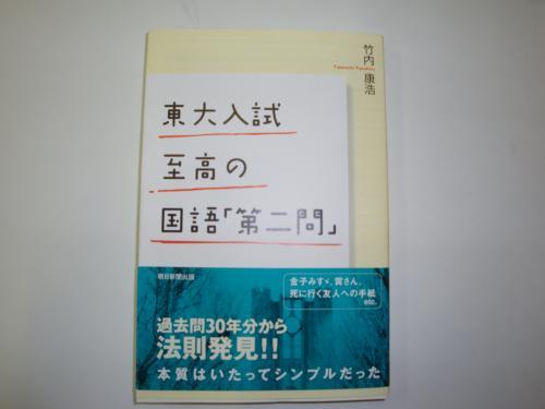 010_convert_20091020175411.jpg