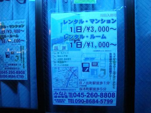 022_convert_20090917154032.jpg