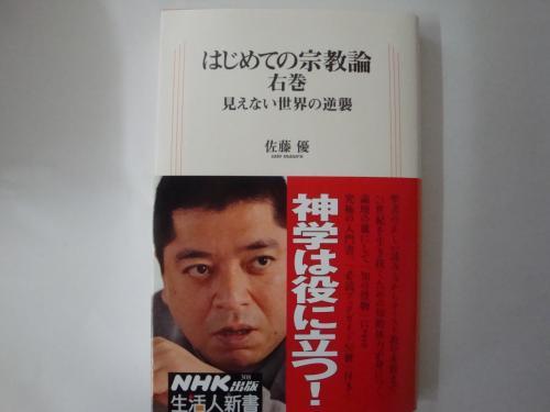 024_convert_20100126104314.jpg