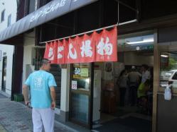 竹清 店舗