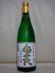 ねぶた 日本酒