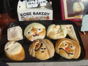 鬼太郎のパンがあります!