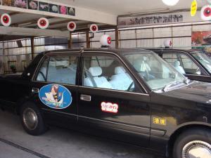 鬼太郎タクシー。乗務員さんは鬼太郎チャンチャンコを着てます。