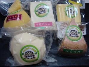o.n.i.さんから北海道チーズいろいろ届きました!