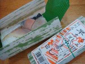 めはり寿司100円もいただきましたー!