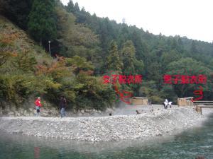 川湯温泉「仙人風呂」に到着!