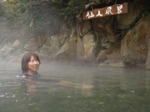 ポンちゃん温泉セクシーショット!!