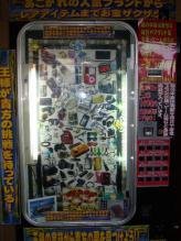 超豪華な1回1000円の自動販売機までありました