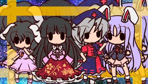 永遠亭一家2(PSP)
