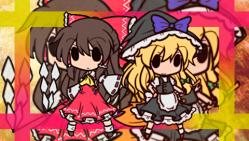 霊夢&魔理沙2(PSP)