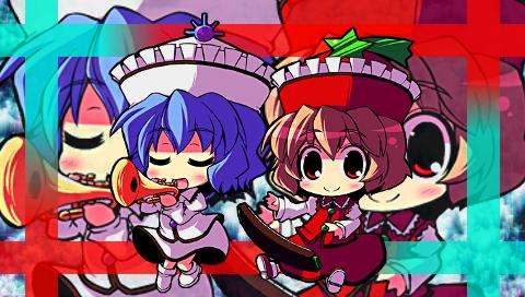 メルラン&リリカ1(PSP)