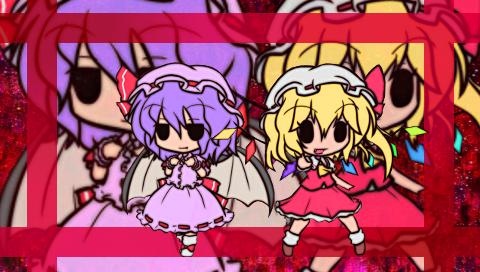 レミリア&フラン2(PSP)