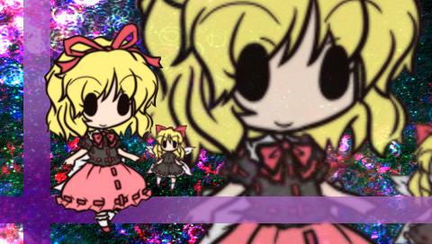 メディスン2(PSP)