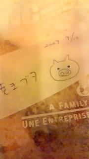 9月15日 焼き豚