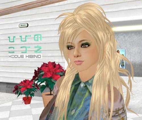 Snapshot_138.jpg