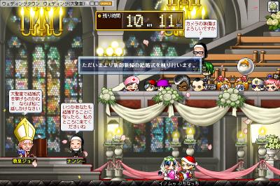 なっちさんとイノさんの結婚式①