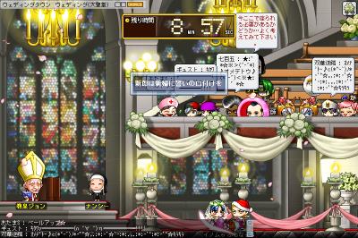 なっちさんとイノさんの結婚式②
