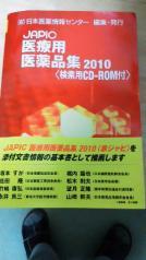 201110181223000.jpg