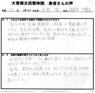 kata12-1.jpg