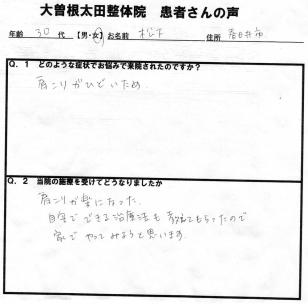 kata6-1.jpg
