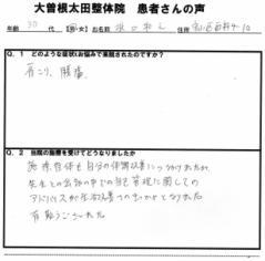 kata7-1.jpg