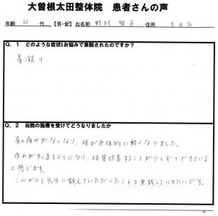 kata8-1.jpg