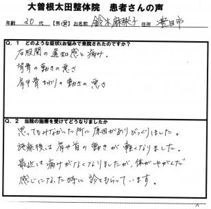 kata9-1.jpg