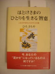DSCN0037_convert_20090821205837.jpg