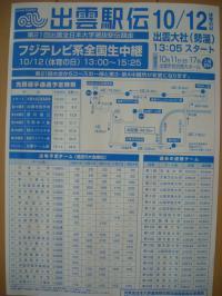 DSCN0111_convert_20090915111029.jpg