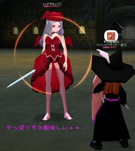mabinogi_2009_10_19_006_convert_20091020005906.jpg