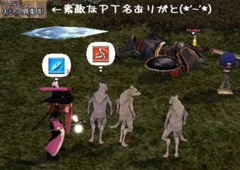 mabinogi_2009_10_25_010.jpg
