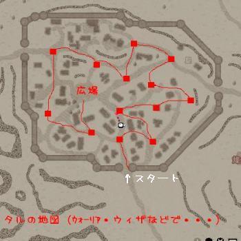 mabinogi_2009_10_27_001_20091028133613.jpg