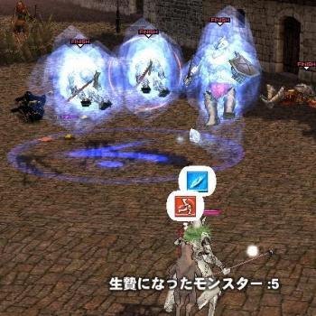 mabinogi_2009_10_27_002.jpg