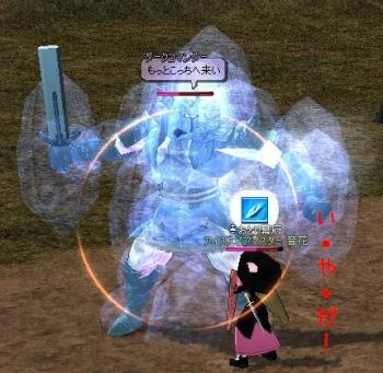 mabinogi_2009_10_27_004.jpg