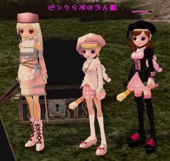 mabinogi_2009_10_28_001.jpg
