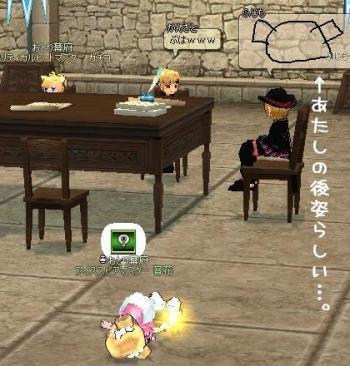 mabinogi_2009_11_01_005.jpg