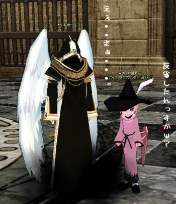 mabinogi_2009_11_02_008.jpg