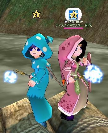 mabinogi_2009_11_02_013.jpg