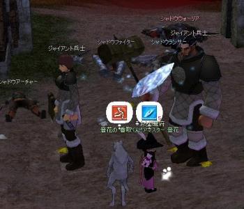 mabinogi_2009_11_02_014.jpg