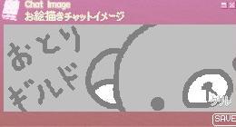 mabinogi_2009_11_10_003.jpg