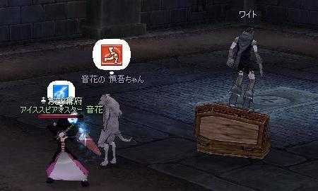 mabinogi_2009_11_12_003.jpg
