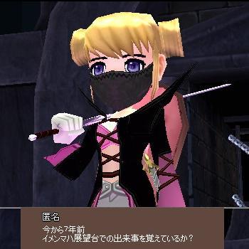 mabinogi_2009_11_12_004.jpg