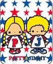 パティ&ジミー3