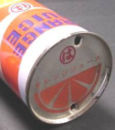 オレンジジュース2